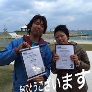 goukaku1014.jpg